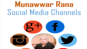 Munawwar Rana Android Mobile App